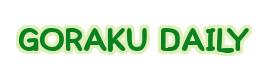 GORAKU DAILY
