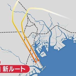 羽田新ルートと伊丹空港を比較!高度の違いや落下物の危険性は?