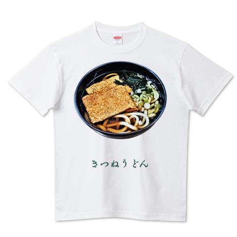 きつねうどんTシャツ