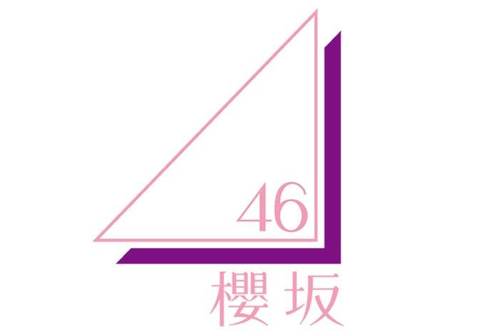 櫻坂46 ロゴ