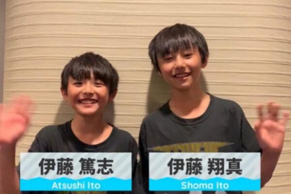 【関ジュ】伊藤兄弟は3兄弟で母子家庭だった!入所は母親キッカケ?